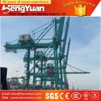 Buy cheap Widely used portal crane, ship-unloader for railroad from wholesalers
