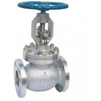 Buy cheap 150 LB Y Pattern Flanged Globe Valve , Standard API 6D Stainless Globe Valve from wholesalers