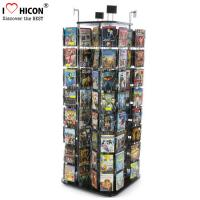 Buy cheap Rotating Book Display Stand Metal Wire Pockets CD Flooring Display Stand from wholesalers