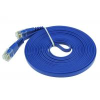 Buy cheap Flat Ethernet LAN Network Data Cable Flame Resistant Polyethylene Insulation Material from wholesalers