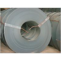 Buy cheap Q195, Q215, Q235, SS400, SAE 1006 SAE 1008 Mill & slit edge Hot Rolled Steel Strip / Strap from wholesalers