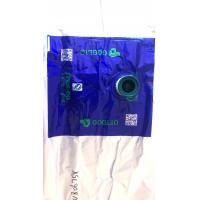 Buy cheap 125 L Hb Multilayer Aseptic Bag In Box Mango Pulp High Standard Evoh product