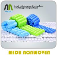 Buy cheap 65gsm beige polypropylene Nonwoven Fabric soft Spring Bags eco non woven material from wholesalers