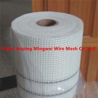 Buy cheap 120g alkali resistant fiberglass mesh for building material from wholesalers