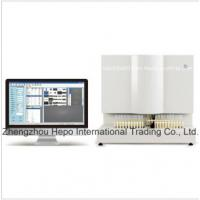 Buy cheap CE Certified Automatic Urinary Sediment Analyzer (HP-UDJ8602) from wholesalers