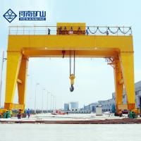 Buy cheap Loader / Unloader Mobile Rail Mounted Container Gantry Crane Heavy Working Duty from wholesalers
