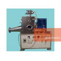 Buy cheap High-speed Cooling Method - Amorphous Alloy Powder Production Equipment from wholesalers