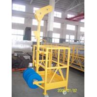 Buy cheap Single Person Suspended Working Platform For Outside Wall Cleaning ZLP100 100KGS from wholesalers
