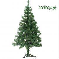 Buy cheap Artificial Christmas Tree from wholesalers