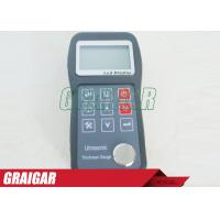 Buy cheap Digital Ultrasonic Metal Thickness Gauge NDT Instruments KT320 Measuring Range 0.75mm ~ 300.0mm from wholesalers
