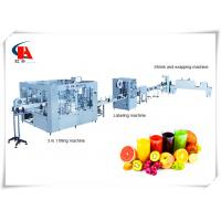 Buy cheap 2 - 6 Ton/H Juice Manufacturing Machine , Fruit Juice Processing Equipment Ultrafiltration System from wholesalers