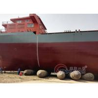 Buy cheap Natural Rubber boat  marine lift bags CCS Pneumatic for shipyard from wholesalers