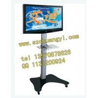 Buy cheap Universal lcd floor mobile stand  Samsung  tv mount Guangdong  tv bracket sony lcd lift Plasma stand from wholesalers