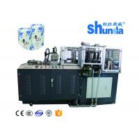 Buy cheap Automatic Tissue Craft Paper Tube Forming Machine High Speed 70 - 80 PCS/MIN from wholesalers
