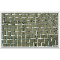 Buy cheap crimped wire mesh from wholesalers