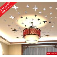 Buy cheap Silver Mirror Sticker Bathroom Acrylic Sheet Home Fashion Design from wholesalers