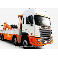 Buy cheap JAC Integrated Recovery Tow Truck , Car Recovery Truck Boom Max Lifting 20 Ton from wholesalers