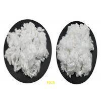 Buy cheap White HCS Hollow Conjugated Siliconized Polyester Fiber For Filling Sofa from wholesalers