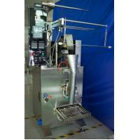Buy cheap CE Approved Semi Auto Desiccant VFFS Packing Machine With Chain Bucket from wholesalers