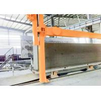Buy cheap Safety Autoclaved Aerated Concrete Plant AAC Semi - Product Hoister For Slab product