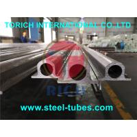 Buy cheap TORICH Non Alloy Seamless Special Steel Pipe Omega Tube Material 20G For Boilers,Omega Tube from wholesalers