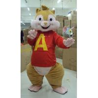 Buy cheap High quality helmet squirrel chipmunk mascot kid animal costumes for theme park from wholesalers
