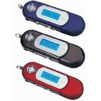 Buy cheap MP3 Player,Gift MP3,USB MP3, MP3 Multimedia Player from wholesalers