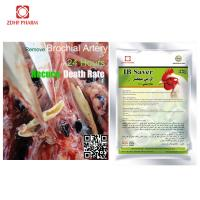 Buy cheap 24 Hours Remove Chicken Respiratory Bronchial Embolization from wholesalers