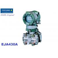 Buy cheap YOKOGAWA EJA430A Gauge Pressure Transmitter EJA430A-EAS5A-92DN HART protocol 4-20mA from wholesalers