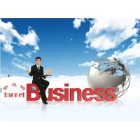 Buy cheap Business Plan from wholesalers