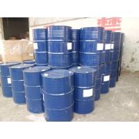 Buy cheap Imazethapyr 98% TC/herbicides/India market product