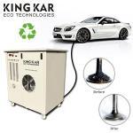 Buy cheap motor power saving oxygen hydrogen energy engine flush machine from wholesalers