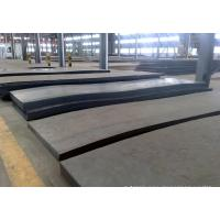 Buy cheap Mild Carbon S235JR Hot Rolled Steel Plate Width 300 mm - 5000 mm from wholesalers