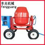 Buy cheap FA 260L 4 wheels portable mortar mixer from wholesalers