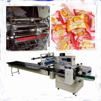 Buy cheap Multi Function Noodles Packing Machine Heat Shrinkage Film Electric Driven from wholesalers