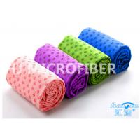 China Eco PVC Quincunx Style Non-slip Yoga Mat Towel / Gym Large Sports Towel on sale