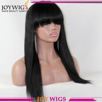 Buy cheap Top Quality Malaysian Remy Hair Silk Base Full Lace Wig With Bangs For White Women from wholesalers