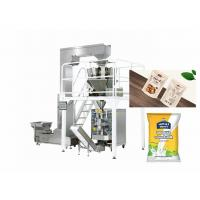 Buy cheap Flour / Milk Powder Packing Machine / Vertical Form Fill Seal Machine from wholesalers