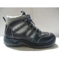 Buy cheap Industrial Safety Shoes (ABP5-7015) from wholesalers