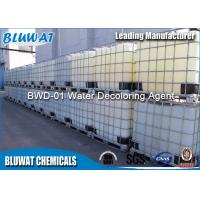 Buy cheap Non Pollution Color Removal Chemical Colorless and Translucid Liquid from wholesalers