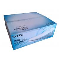 Buy cheap Ecofriendly Corrugated Packaging Carton Box from wholesalers