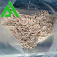 Buy cheap high absorbent ability acid bentonite bleaching earth for industrial oil refining from wholesalers