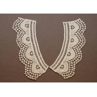 Buy cheap Personalized Lady Dresses Blouse ivory Peter Pan Embroidery Crochet Lace Collar Neckline from wholesalers