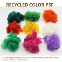 Buy cheap Polyester Staple Fibre(PSF), Recycled Polyester Staple Fiber,Regenerated Polyester Staple Fiber from wholesalers