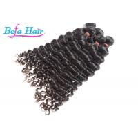 China Curly / Deep Wave Grade 7A Virgin Hair Wet / Wavy Hair Extensions For Black Women on sale