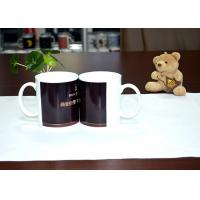 Buy cheap Magic Sublimation Porcelain Color Changing Coffee Mug Real Estate from wholesalers