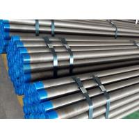 Buy cheap High Tensile Rock Drill Steel / H22 Tapered Steel Rod 610 - 8000mm Length from wholesalers