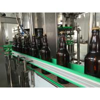 Buy cheap Beer / Wine 500ml Stainless Steel Bottle Filling Machine Water Bottling Plant from wholesalers