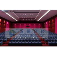 Buy cheap Safty Protection Design 4D movie theatre for 24 Persons product