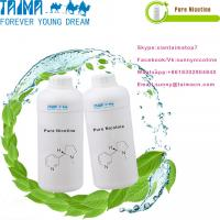 Buy cheap Xi'an TAIMA High Quality Concentrate 1000mg/ml pure nicotine for E-liquid or E-juice from wholesalers